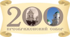 emblema200